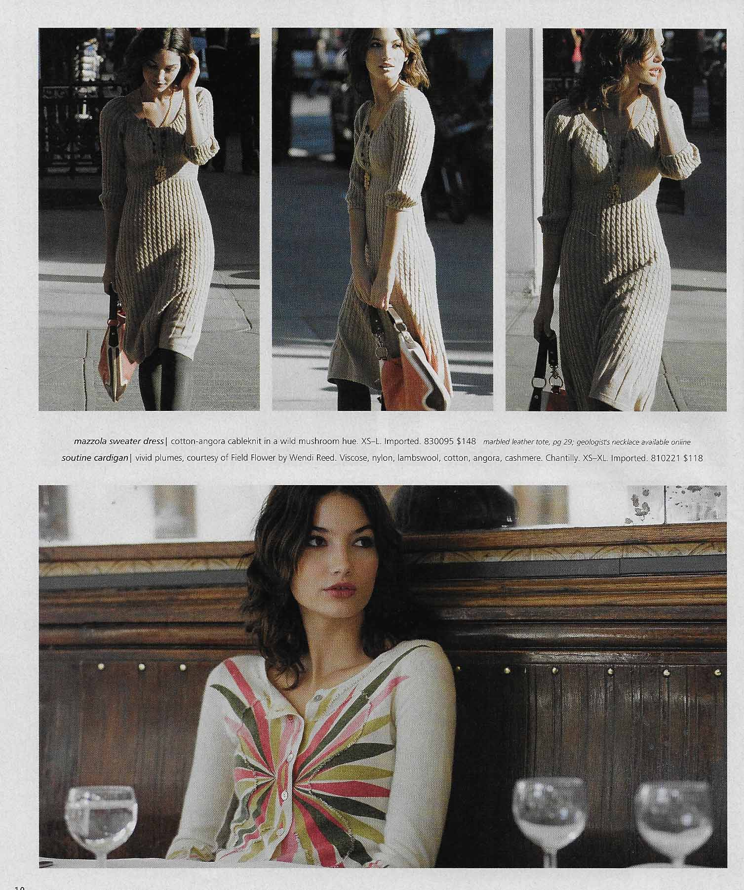 anthropologie page 10