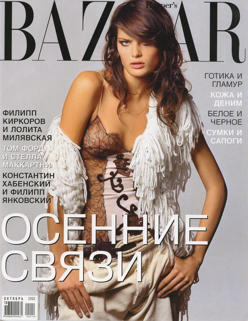 bazaar-oct-cover